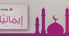 الشركة السعودية تطلق خدمة Emaniat
